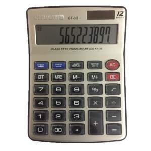 CITIPLUS Desk Calculator GT-33