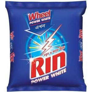 Rin Power White - 1kg