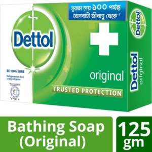 Dettol Soap All Bar-125gm