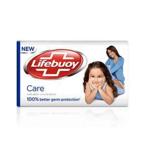 Lifebuoy Skin Cleansing Bar-100gm