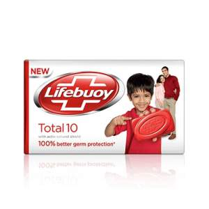Lifebuoy Skin Cleansing Bar-150gm