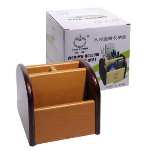 Yue Sheng Pen Holder
